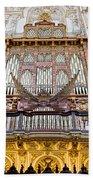 Organ In Cordoba Cathedral Bath Towel