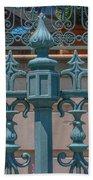 Ornate Fence Bath Towel