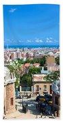 Park Guell In Barcelona Bath Towel