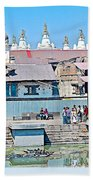 Pasupatinath Temple Of Cremation Complex In Kathmandu-nepal- Bath Towel
