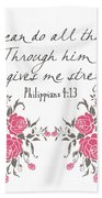 Philippians 4 13 Bath Towel