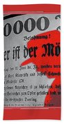 Proto Film Noir Peter Lorre Fritz Lang M 1931 Screen Capture Poster 2013 Bath Towel