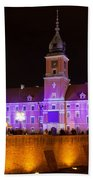 Royal Castle In Warsaw At Night Bath Towel
