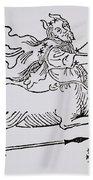 Sagittarius  Bath Towel