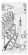 Schickard Calculator Bath Towel