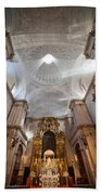 Seville Cathedral Interior Bath Towel
