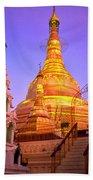 Shwedagon Paya - Yangoon Bath Towel