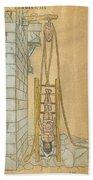 Spine Treatment, 1544 Bath Towel