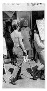 Strippers On Strike Bath Towel