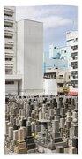 Super Dense Cemetery In Tokyo Bath Towel