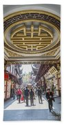 Traditional Shopping Area In Shanghai China Bath Towel
