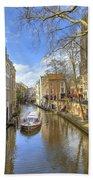 Utrecht Bath Towel