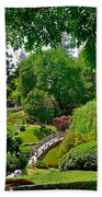 View Of A Japanese Garden Bath Towel