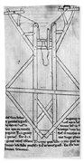 Villard De Honnecourt (c1225-c1250) Bath Towel
