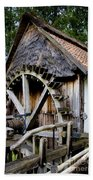 Watermill Bath Towel