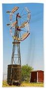 Wind Mills In West Texas Bath Towel