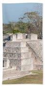 Edzna In Campeche Bath Towel