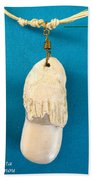Aphrodite Gamelioi Necklace Bath Towel
