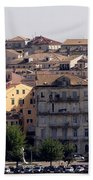 Views From Corfu Greece Bath Towel