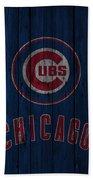 Chicago Cubs Bath Towel