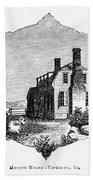 Yorktown: Surrender, 1781 Bath Towel