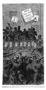 Presidential Campaign, 1864 Hand Towel