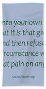 156- Karen Armstrong Bath Towel