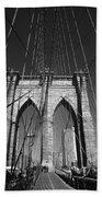 Brooklyn Bridge - New York City Bath Towel