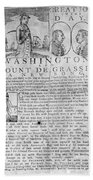 Yorktown: Surrender, 1781 Bath Towel