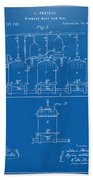 1873 Brewing Beer And Ale Patent Artwork - Blueprint Bath Towel