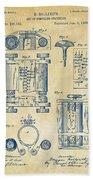 1889 First Computer Patent Vintage Bath Towel