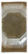 18th Century State House Rotunda Dome Bath Towel