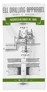 1906 Well Drilling Apparatus Patent Drawing - Retro Green Bath Towel