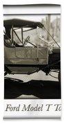 1911 Ford Model T Torpedo Bath Towel