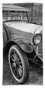 1921 Hudson-b-w Bath Towel