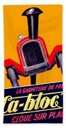 1924 - Ca-bloc Brakes French Advertisement Poster - Color Bath Towel