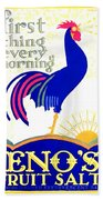 1924 - Eno's Fruit Salt Advertisement - Color Bath Towel