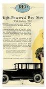 1924 - Reo Six Automobile Advertisement - Color Bath Towel