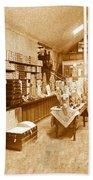 1925 Irish Shoe Store Hand Towel