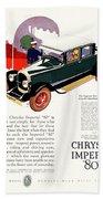1926 - Chrysler Imperial Convertible Model 80 Automobile Advertisement - Color Bath Towel