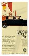 1927 - Chrysler Imperial Model 80 Automobile Advertisement - Color Bath Towel