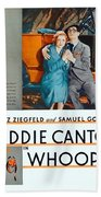 1930 - Whoopee - Movie Poster - Eddie Cantor - Florenz Ziegfield - Samuel Goldwyn - Color Bath Towel