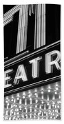 1930s 1940s Theater Marquee Theatre Bath Towel