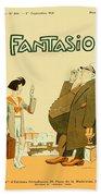1931 - Fantasio French Magazine Cover - September - Color Bath Towel