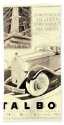 1931 - Talbot French Automobile Advertisement Bath Towel