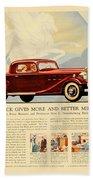 1933 - Buick Coupe Advertisement - Color Bath Towel