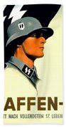 1941 - German Waffen Ss Recruitment Poster - Nazi - Color Bath Towel