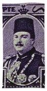 1944 King Farouk Egypt Stamp  Hand Towel