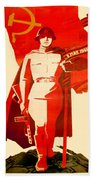 1946 - Soviet Red Army Victory Poster - Color Bath Towel