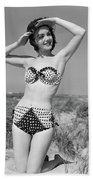 1950s Smiling Young Woman Kneeling Bath Towel